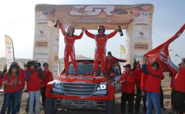Victory and deception in the China Grand Rally
